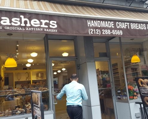 Orwasher's Bakery - Front