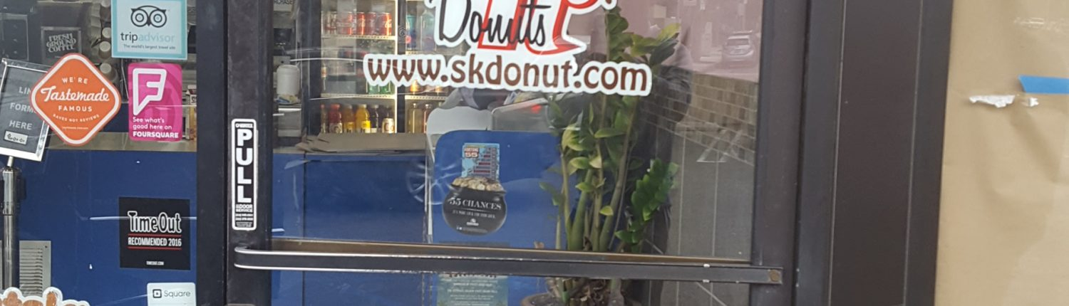 SK Donuts & Croissant - Mmm Donut